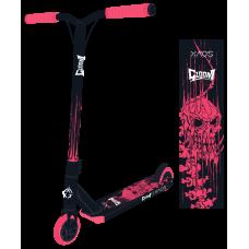 Самокат трюковый XAOS Gloom Pink 110 мм
